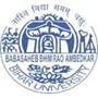 Babasaheb Bhimrao Ambedkar Bihar University