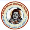 Bansidhar Mahavidyalaya