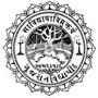 Gujarat Vidyapeeth