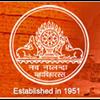 Nava Nalanda Mahavihara