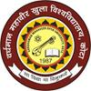 Vardhman Mahaveer Open University
